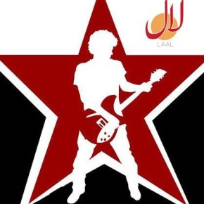 Laal logo